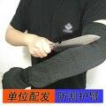 Nível 5 cut-resistente braçadeira de aço de espessura anti-corte de faca facada-anti-scratch prova de pulso de vidro braçadeira