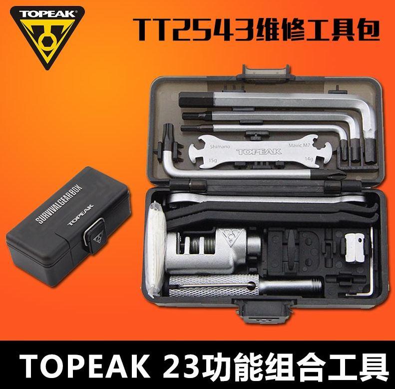 Topeak TT2543 SURVIVAL GEAR BOX Bicycle Multi Repairing Tool Set Cycling Portable Tool Road Bike Wrench
