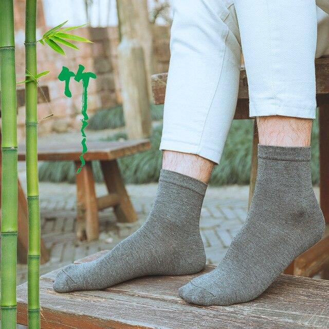 Носки мужские, хлопок и бамбуковое волокно, для каждого дня 3