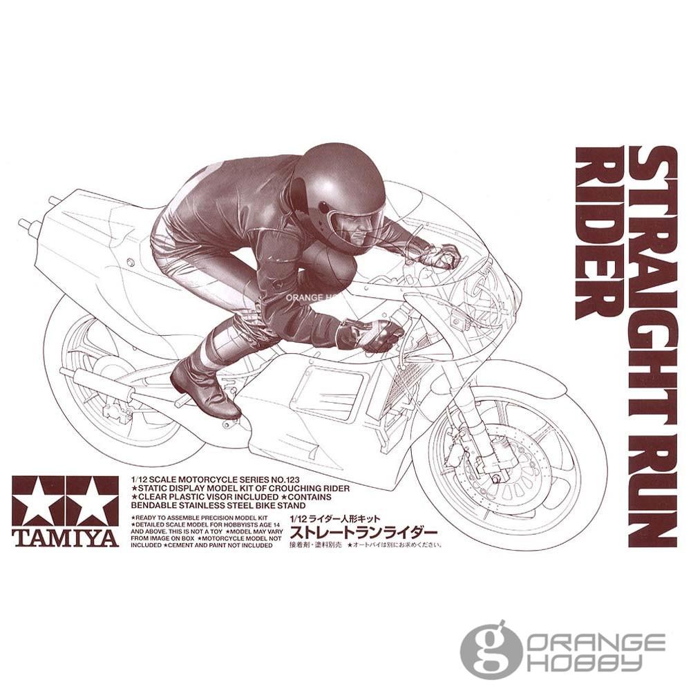 Tamiya 14123 1/12 Tramo Recto OHS Jinete Motocicleta Conjunto de ...