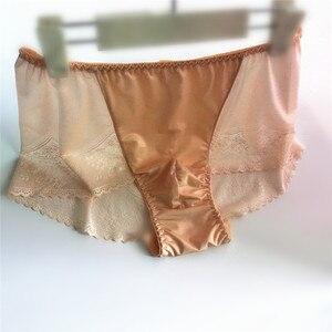 Image 2 - Erkek Sissy Dantel Yumuşak Bikini Külot Sissy Iç Çamaşırı Külot Eşcinsel Jockstraps Külot seksi iç çamaşırı erkek külot