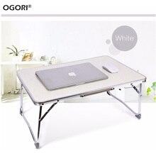 Стоял рабочий пикника лоток компьютер офис кровать стол ноутбук складной портативный
