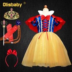 4 pçs crianças menina neve branco vestido para meninas baile de formatura princesa vestido crianças presentes do bebê roupas de festa fantasia teenger
