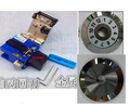 SUMITOMO FC-6S Optical Fiber Cleaver + 2 Extra De Fibra de metal de corte cuchilla/Cuchilla De la Fibra Hoja/De Corte de la Rueda