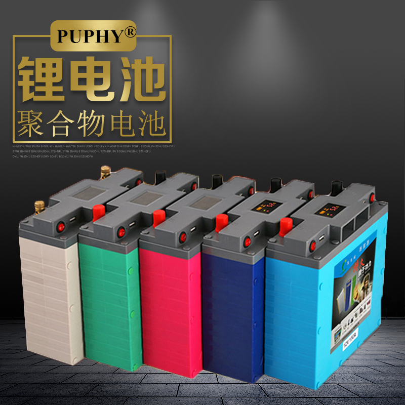 <font><b>12V</b></font>/5V <font><b>60AH</b></font>,80AH,100AH,120AH,150AH,180AH,220AH <font><b>Lithium</b></font>-ion Li-polymer rechargeable <font><b>Batteries</b></font> for boat motors Power source image
