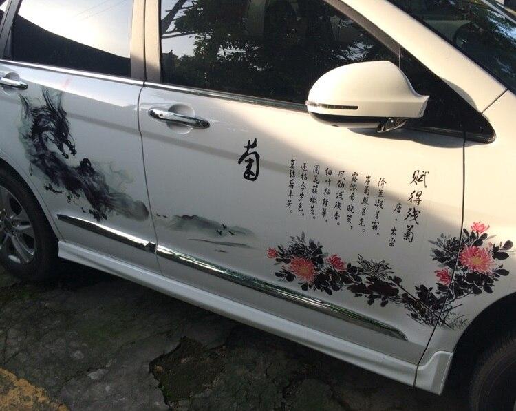 Inteiro carro de pintura de corpo