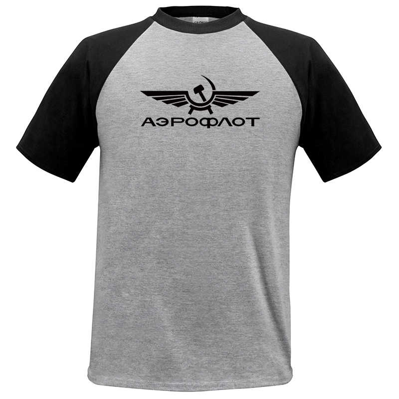 78e8303bf3 Detail Feedback Questions About Cool Boutique T Shirt Aeroflot
