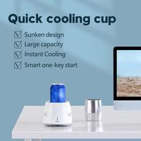 100 240V Mini Electric Refrigerator Cup Instant Cooling Cups Fridge Cooler
