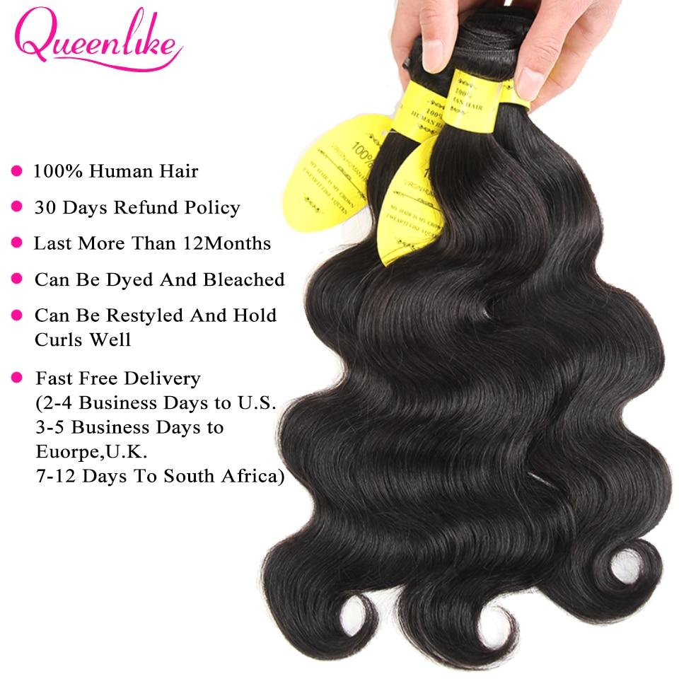 Queen like Hair Products Brazīlijas ķermeņa viļņi ar slēgšanu - Cilvēka mati (melnā krāsā) - Foto 2