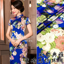 150cm elegant stretch printed fabric high imitation silk cheongsam rose print dress chinese wholesale cloth