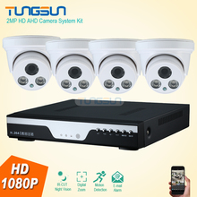 HD 4 Channel Home 2MP Security Camera 1080P System AHD Video Surveillance System Indoor White 2 Array LED Dome 4CH DVR Record
