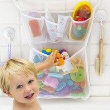 Детская сетчатая корзина, Детская ванна, игрушка для хранения, сетчатая Складная подвесная сумка, органайзер для ванной комнаты