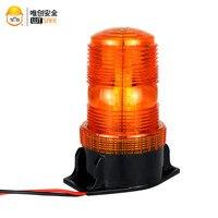 10 110V 9W Amber Strobe Warning Light Waterproof IP65 Forklift Alarm Lamp with 4 Flicker Modes Long Life