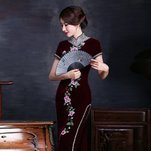 Velvet Blue Long Modern Qipao Embroider Dress Women Cheongsam Chinese Traditional Oriental Evening Gown Robe Chinoise Qi Pao