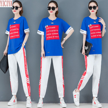 YICIYA 2019 New Summer Fashion Womens Sets Female Outfits Tracksuit Sportswear Co-ord Set Pant and Top Two Piece Clothing
