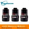 3PCS High Quality 10 8V Li Ion 1 5Ah Power Tool Rechargeable Battery For Bosch BAT411