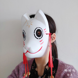 Image 5 - Full Face Hand Painted Naruto Hatake Kakashi Anbu Red Japanese Kitsune Cosplay Fox Masks Halloween Cartoon Character Costumes