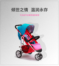 Holland Beckstar Baby Trolley Can Sit and Lie  easy to Folding Super light Three Wheeled stroller