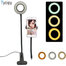 Tycipy Selfie LED Photo Studio Ring Light with Mobile Phone Holder for Live Stream Makeup Camera Lamp for iPhone Smartphone(China)