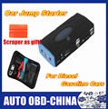 Top Selling LKC Car Jump Starter For Diesel & Benzine Cars  Car Charger Battery 12V Auto Emergency Power Bank