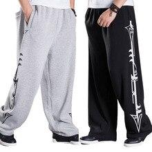 Spring Winter Big Size Hip Hop Joggers Men Casual Fleece Sweatpants Wide Leg Loose Baggy Pants Harem Street Dance Trousers цена