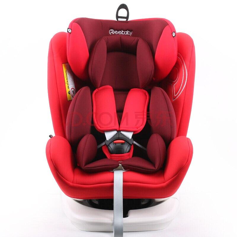 Reebaby Murphy coche niño girar asiento Isofix interfaz 0-12 años bebé puede mentira abajo de coche de bebé asiento con base coche de los niños