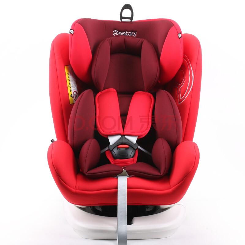 Reebaby Murphy voiture enfant Spin siège de sécurité Isofix Interface 0-12 ans bébé peut s'allonger bébé siège de voiture avec base voiture enfants