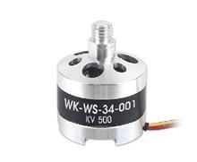 TALI H500 Z 12 Brushless Motor Dextrogyrate Thread WK WS 34 001 for Walkera TALI H500