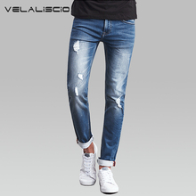 VELALISCIO 2017 Jeans Spring summer Large Size Elastic Trend Hole Knitting Plus Fertilizer To Increase The Thin Feet Jeans Men