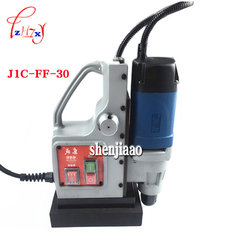 1pc Magnetic Drilling J1C-FF-30 High Power Multifunction Magnetic Drill and Drill Hole 30mm Metal Drill Press 900 W