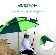 2019 гушань рыбалка зонтик большой 2,4 М Универсальный утолщение солнцезащитный крем дождь три складной Открытый тенты 2,0 2,6