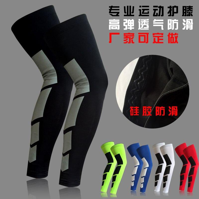 Basketbalové sportovní koleno prodloužení lýtka podporuje běžecké vybavení a prodyšné punčocháče