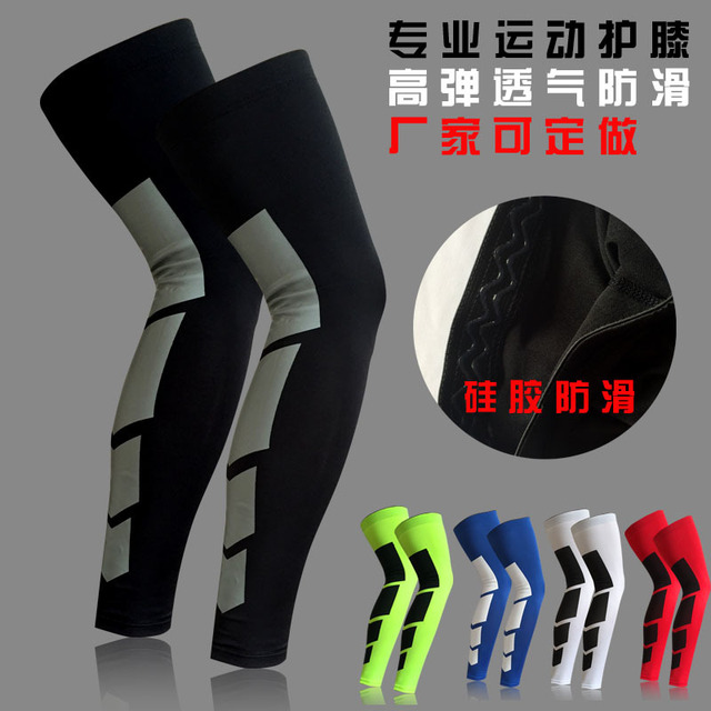 Basketball Sports Knee Extension Leg Calf Support Running Gear And