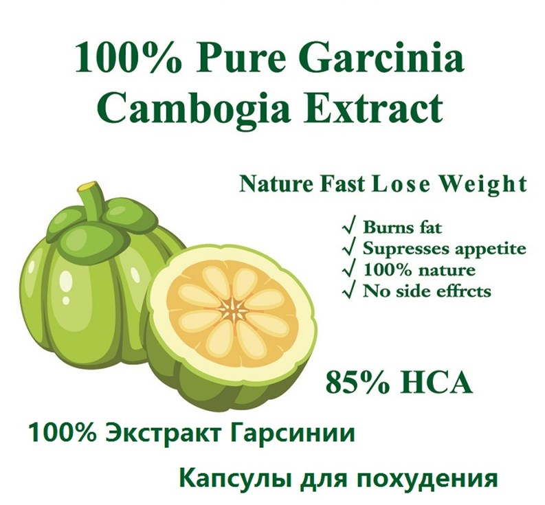 1 Packs/100PCS  Pure Garcinia Cambogia Extract 85% HCA Slimming  Diet Product For Women Quick Tool Set