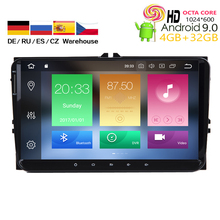 HIRIOT IPS 9 Inch VW CAR DVD GPS Player Android 9.0 For Volkswagen PASSAT CC GOLF POLO CADDY Tiguan Radio BT Wifi/4G Octa Core