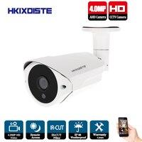 HKIXDISTE HD SONY 4MP AHD Camera Security Surveillance indoor outdoor Camera Waterproof CCTV Camera 40M Day Night vision