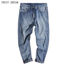 2019 Fashion Europeans Style Man Striped Harem Denim pants men Cuff Leg Jeans Personal Male Slim Amazing Street Quality Trousers