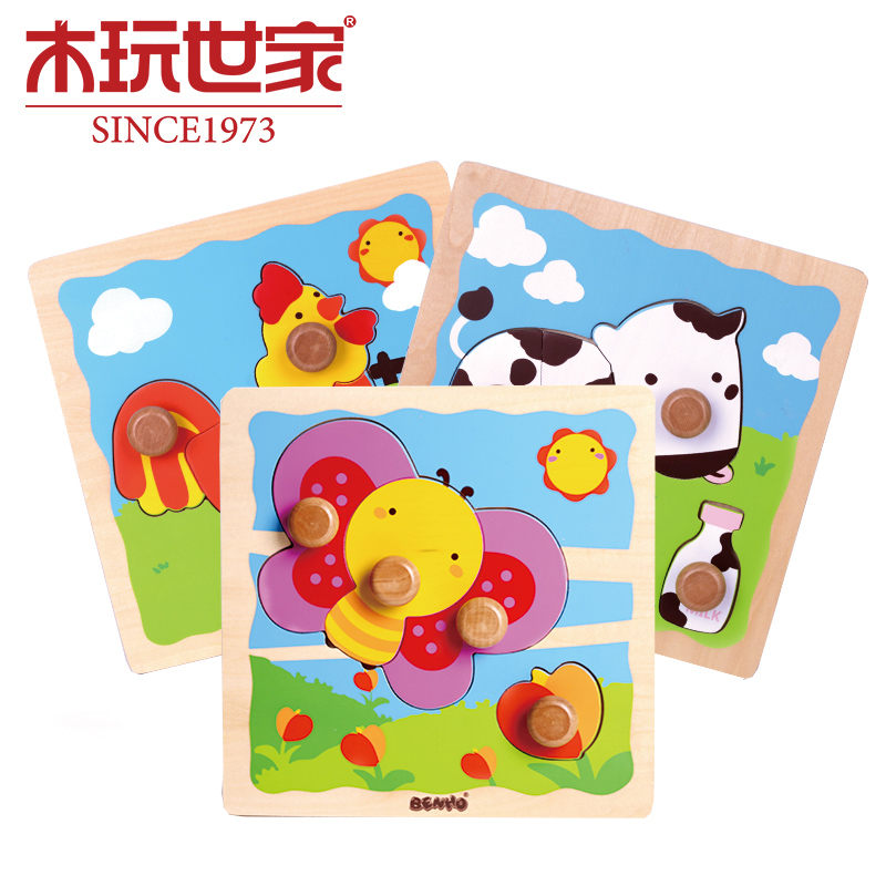 Baby Toy  Wood Puzzles Cartoon Animals Jigsaw Board Wooden Kids Toys puzzle for Children Gifts Early Educational Learning toys children s early childhood educational toys the bear change clothes play toys creative wooden jigsaw puzzle girls toys