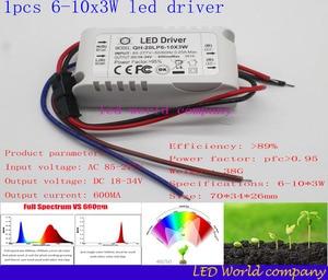 Image 2 - 10 stks 3 w volledige spectrum led 400 840nm led chip + 1 stks 6 10x3w 650ma dc18 34v led voeding constante stroom led diy kit
