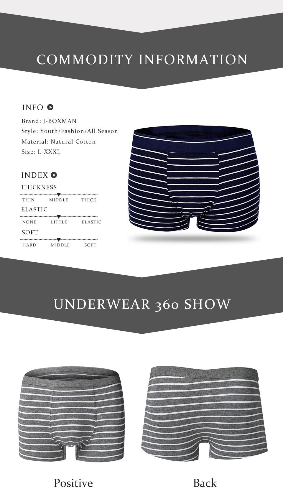05 men\'s boxer shorts