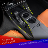 Car Gear Shift Box Panel Cover Sticker Trim Strips Garnish Protection Car styling For Toyota Avalon 2019