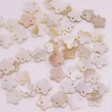 50 шт 11 мм цветок оболочки натуральный бежевый белый мать жемчужные