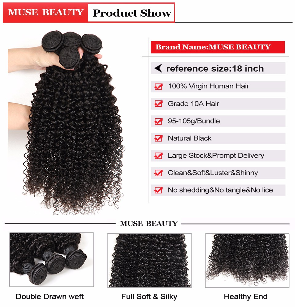 rosa hair products brazilian virgin hair kinky curly 4 bundles