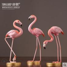 Northern Europe flamingo soft decorations resin living room wine cabinet TV ornaments set