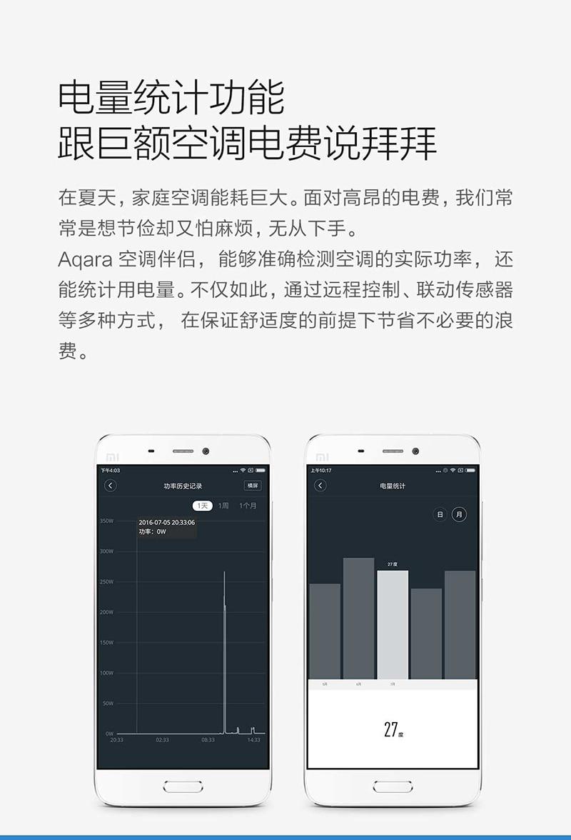 Xiaomi Original Gateway 3 Aqara Air Conditioning Companion Gateway illumination Detection Function Work With Mi Smart Home Kits (5)