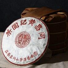Old Puerh Tee pu erh 357g reife Puer Tee puer pu-äh Shu Chinese puerh tee puerh reduzieren gewicht