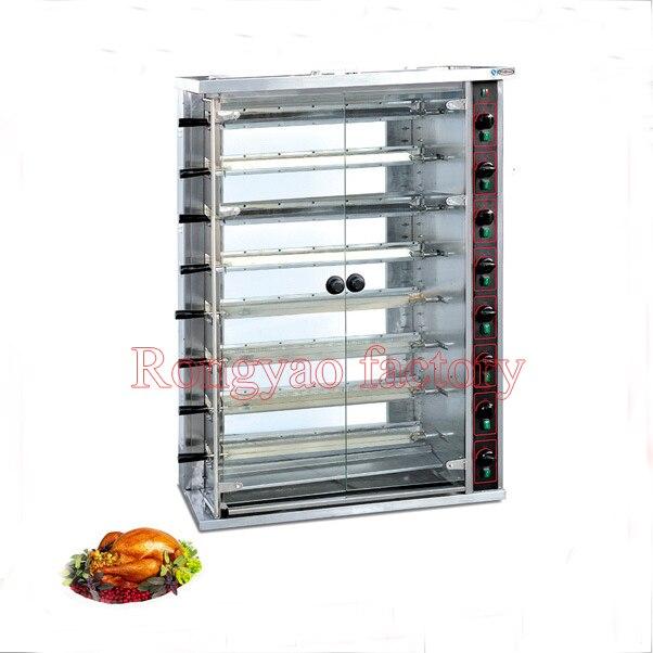 Commercial indoor ovens smoker