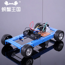 PW M003/004 DIY Mini RC Car Technology Invention Funny Puzzle Education Car Toy