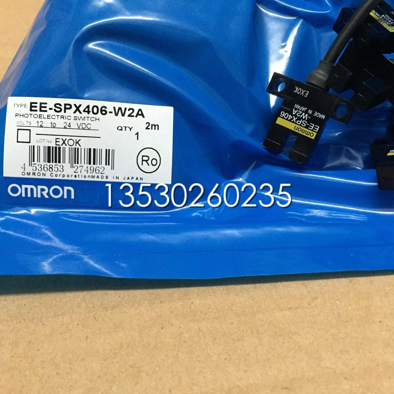 EE-SPX306-W2A  EE-SPX406-W2A 2M  Photoelectric Switch ee sa801a