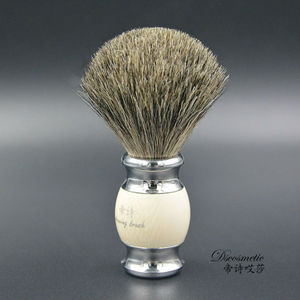 Image 5 - vintage hand crafted pure Badger Hair with Resin Handle  metal base  Shaving Brush for  mens grooming kit